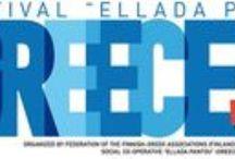 """""""Ελλάδα Παντού"""" - Φινλανδία / Εικαστική έκθεση με έργα Ελλήνων ανερχόμενων δημιουργών που πραγματοποιήθηκε στο πλαίσιο του 1ου Φεστιβάλ """"Ελλάδα Παντού"""" στο Ελσίνκι, 23-25/10/15"""