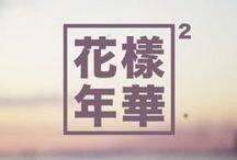 | K-Pop Packaging |