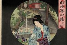 Japanese classic artwork / Classic japanese prints, and other classisistic artwork.