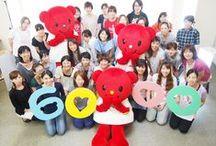 Akakuma Staff