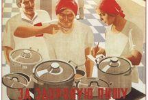Soviet Ad & Propaganda