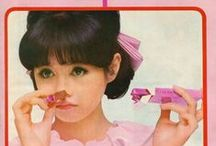 Retro Pubblicità Giapponese