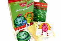 Настольные игры для детей / Развивающие и обучающие настольные игры для детей