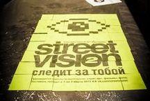 Street Vision 2 (2013) / 1 - 3 марта (2013) #стритвижн #streetvision #exhibition #street_art #siberian #art #modern_art #design #music #video #photo #ugar #Сибирь #Томск #событие #уличная_культура #streetvision #поле_зрения
