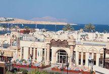 فندق ديسول كتاراكت ليالينا, شرم الشيخ بمصر /  يقع فى خليج نعمة