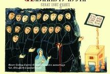 CDs of Orthodox Choirs / Church Music Performed by Orthodox Choirs.  Chants of All-Night Vigil and the Divine Liturgy. Chants of the Great Lent and the Holy Pascha.  Akathists and Christmas Carols.   Explore the contemplative, timeless beauty of the Orthodox Chants.