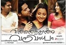 vtv / my all time favourite movie :) :) :)