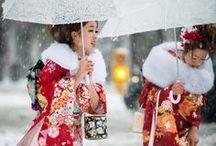 Japan / by Mariah Baker