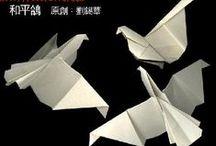 Оригами, Квиллинг / Quilling.Kirigami.Бумага.