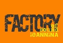 Factory of Sound Ιωάννινα / O Ιανουάριος έρχεται με τα καλύτερα! Ζαραλίκος-Μάλαμας-Πασχαλίδης