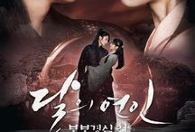 Moon Lovers: Scarlett Heart Ryeo.