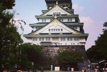 Kobe Osaka 19/7-4/8/13