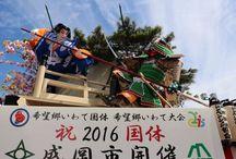 """平成26年度 盛岡秋まつり山車 / """"This is the japanese soul."""" MORIOKA DASHI is one of  traditional festival in JPN. since 1709.   平成26年度 盛岡秋まつり山車の写真です。"""