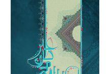 islamic illumination - tezhip