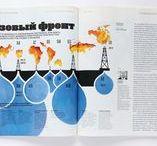 print magazine «Vokrug sveta» / Дизайн, верстка, иллюстрации, инфографика