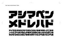Japan, China Typography / Chinese, Japanese, typography, hiragana, katakana, calligraphy