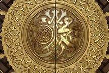 Calligraphies Arabes et Islamiques