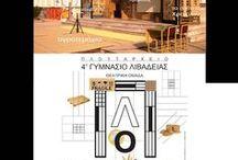 my work portfolio / architecture/ scenography / graphic design/ art