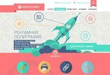 Website Design ★