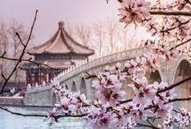 """Çin ★ (China ★ 中国) / Anthem:《义勇军进行曲》Yìyǒngjūn Jìnxíngqǔ  (Pinyin) """"March of the Volunteers"""" / Capital: Beijing"""