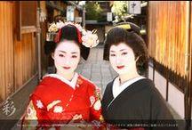Maiko Family / 親子で舞妓