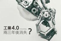 Industrial Revolution / 工業科技