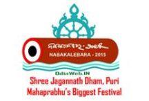 Nabakalebara2015 / Idols of Lord Jagannath, Balabhadra, Subhadra and Sudarshan are replaced by a new set of Idols after 12 years.