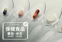 Taiwan Stock / 台灣個股