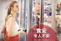 Convenient Store / 生活中的便利超商-六大商機 系列文章