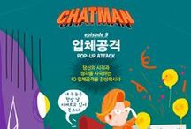 ChatMAN Episode