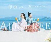 Advertising - Japan