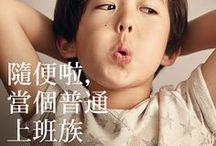 Advertising - Hong Kong