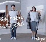 Advertising - China
