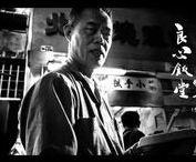 TVC / MicroFilm - Hong Kong