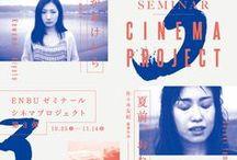 Poster - Japan