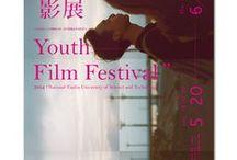 Poster - Taiwan