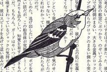 illustration - animals / by Kasia W