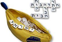 Entertaining for Jewish Celebrations