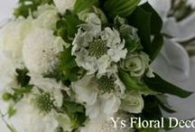ブーケ 白グリーン bouquet white-green / ys floral deco