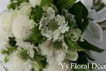 ブーケ 白グリーン bouquet white-green / ys floral deco