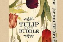 Pin! Tulip Art / 花とアート、デザイン、ファッション