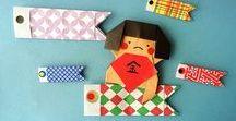 Origami & Koi