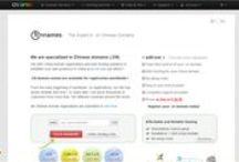 Domain Registrations / Worlwide domain registrations