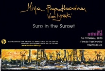 ART ATHINA 2013 @ Suns in the Sunset