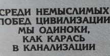 said / that's true.