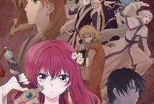 Yona of the Dawn (暁のヨナ) /