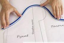 Pattern design: sleeve   Моделирование: рукава