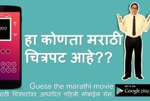 Guess the Marathi Movie / Guess the Marathi Movie is first mobile game based on Marathi Movies.  https://play.google.com/store/apps/details?id=in.alienart.guessmarathimovie