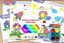 Шаблоны для пальчикового рисования / Рисование пальчиками для детей 1, 2, 3 года, картинки для пальчикового рисования, шаблоны для рисования пальчиками