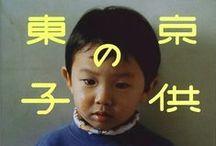 P P P / Poster Paper Package / by Natnicha Pimpa